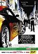 Szybcy i w�ciekli 3: Tokyo Drift