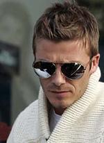 Wp.pl: Wiadomości - Angelina Jolie będzie pozować z Davidem ...