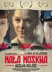 Ma�a Moskwa - Zwiastuny