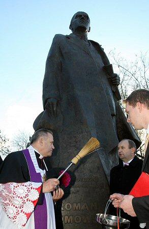 Ods�oni�to pomnik Romana Dmowskiego