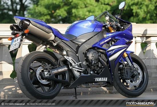 Yamaha Lsm Vs Lsm