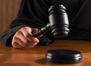 Śląscy sędziowie pod lupą służb