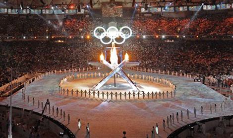 Igrzyska Olimpijskie Zimowe 2010 Zimowe Igrzyska Olimpijskie