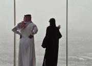 Spotkanie tete-a-tete z obcą kobietą jest w Arabii Saudyjskiej niedopuszczalne