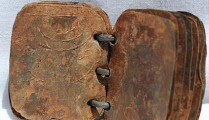 Najwi�ksze odkrycie w historii chrze�cija�stwa? To mo�e wp�yn�� na losy ca�ego Ko�cio�a