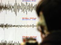 Tajemnicza wizjonerka z USA przewidzia�a japo�ski kataklizm.