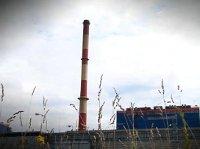 PP: UFO nad największą polską elektrociepłownią