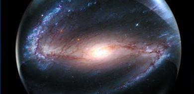 Kwantowa grawitacja ukryta w młodym kosmosie