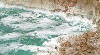 Morze Martwe już raz wyschło