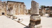Kafarnaum – miasto Jezusa?