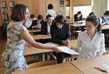 Matura 2012: dzi� egzamin z polskiego na poziomie rozszerzonym