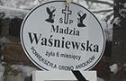 Prokuratura: matka zabiła półroczną Magdę z Sosnowca