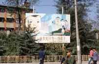 Chiny: 33-latka w sz�stym miesi�cu ci��y poddana przymusowej aborcji