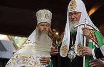 Patriarcha Cyryl I zako�czy� historyczn� wizyt� w Polsce