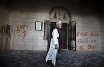 Izrael: klasztor zakonu trapist�w w Latrun zbezczeszczony