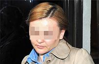 Katarzyna P., �ona prezesa Amber Gold, trafi�a do wi�zienia w Grudzi�dzu