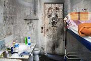 Najgorsze więzienie w UE