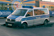 �mieszne policyjne wpadki