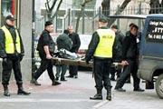 Najbardziej krwawy napad na bank w Polsce