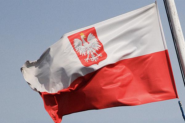 Rok 2014 - rokiem wa�nych dla Polski rocznic historycznych