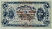 Rekordowy banknot