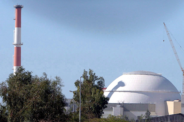 Reaktor w Bushehr