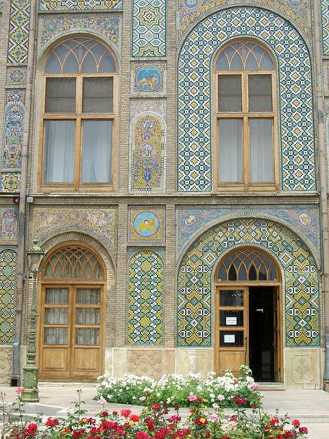 Pałac Golestan, Iran
