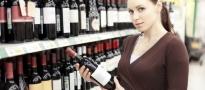 Bułgarskie wina bezkonkurencyjne