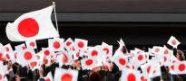 Japonia zwiększa dodruk. Helikopter jenów