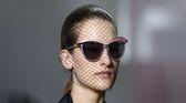 Najdro�sze okulary przeciws�oneczne na �wiecie