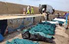 W�ochy: co najmniej 130 imigrant�w zgin�o u brzeg�w Lampedusy