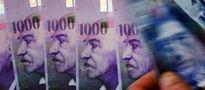 Banki będą dopłacać do kredytów we frankach?
