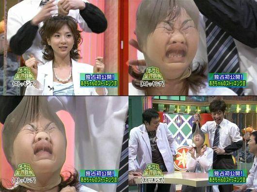 Japonio, jesteś dziwna!