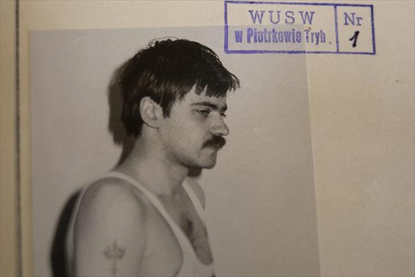 Akta sprawy karnej przeciwko Mariuszowi Trynkiewiczowi w S�dzie Okr�gowym w Piotrkowie Trybunalskim
