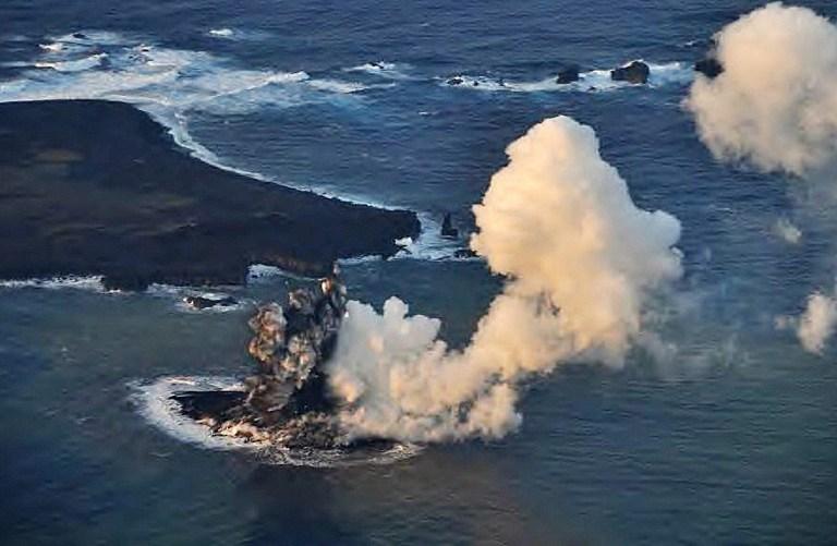 Nowa wyspa na Pacyfiku, Japonia