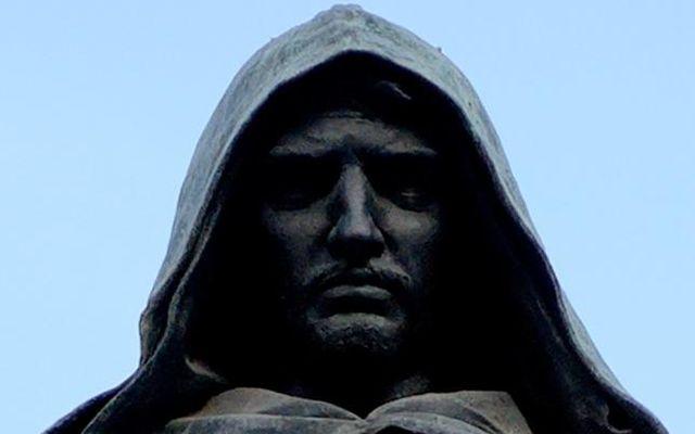 pomnik Giordano Bruno