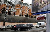Oleg Mitwol: Wiktor Janukowycz kupi� pod Moskw� will� za 52 miliony dolar�w