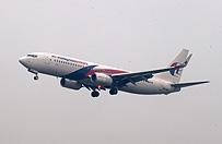USA: mamy nowe informacje ws. zaginionego malezyjskiego samolotu