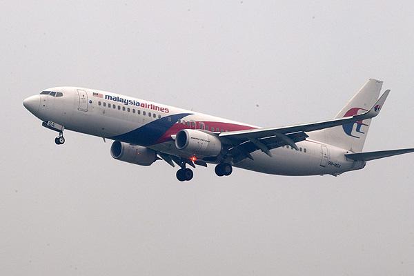 Samolot Malaysia Airlines