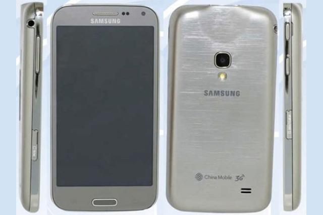 Samsung przygotowuje następcę Galaxy Beam
