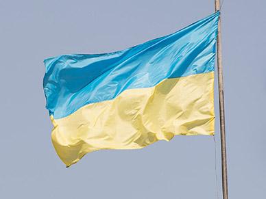 Przyw�dcy europejscy zaniepokojeni sytuacj� na wschodzie Ukrainy