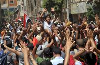 """""""Dzie� gniewu"""" w rocznic� obalenia Mursiego w Egipcie. Jest 5 ofiar �miertelnych"""