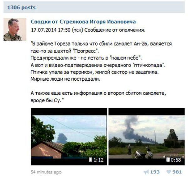 skan_separatysta600.jpeg