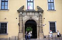 Multimedialne widowisko w Krakowie i koncert w rocznicę kanonizacji Jana Pawła II