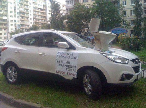 [Obrazek: parkowanie2.jpeg]