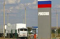 MSZ Rosji: konw�j z pomoc� humanitarn� rusza w kierunku �uga�ska