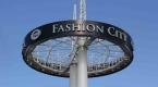 Uroczyste otwarcie Ptak Fashion City