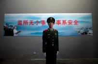 Xinhua ujawnia przypadki stosowania tortur przez chi�sk� policj�