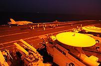Bia�y Dom ujawnia: to dlatego dokonali�my nalot�w w Syrii - ataki by�y bliskie