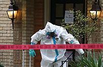 W�r�d personelu szpitala w Dallas mog� si� pojawi� nowe zara�enia Ebol�